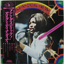 The Fantastic IKE and TINA TURNER 1970's JAPAN White Label PROMO LP Soul R&B