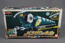 Abaranger DX PARASAROKKIRU COMPLETE Bandai Japan Megazord Parasaurzord