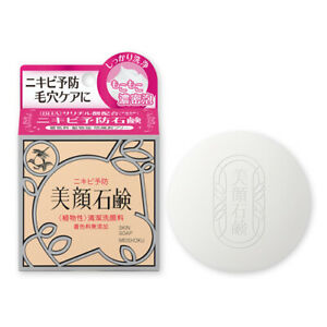 ☀MEISHOKU Skin care Soap 80g BIGANSEKKEN Acne Care Medicated soap From Japan F/S