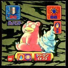 POKEMON STICKER Carte JAPANESE 50X50 1997 GOLD N° 398 FLAGADOSS SLOWBRO
