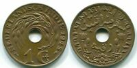 1945 NETHERLANDS EAST INDIES (Indonesia) 1 CENT Bronze Colonial Coin #S10384D