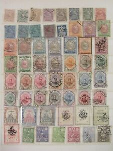 Middle East stamp collection1 on 9 pages
