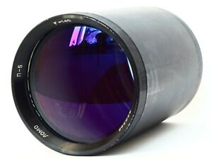 LOMO P-5 F=140mm 1:2 for SLR 35mm film Projection lens. Rare ! Mint condition.