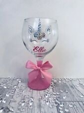 Personalised Unicorn Gin Glass - Any Name - Birthday Gift 18th 21st 30th 40th