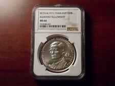 1971 Thailand 50 Baht silver coin NGC MS-66
