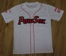 Pawtucket Red Sox AAA Jackie Bradley Jr. Promotional Jersey men's size-Small New