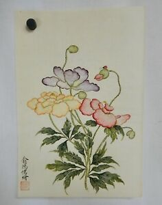 Chinese Floral Painting on Rice Paper - 81845