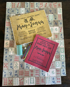 Vintage Parkers Brothers Mah-Jongg Game Wood Tiles 1923 Popular Edition Mah Jong