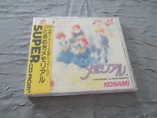 >> TOKIMEKI MEMORIAL KONAMI PC ENGINE SUPER CD NEW FACTORY SEALED! <<