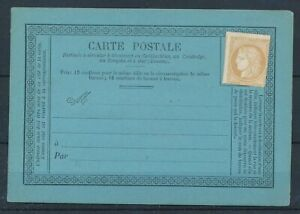 [7683] France Col very nice and fine old postcard - see photo