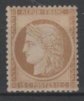 """FRANCE YVERT 59 SCOTT 56  """" CERES 15c BISTER 1871 """" MNH VF SIGNED  P359"""