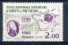 STAMP / TIMBRE FRANCE OBLITERE N° 2087  ECOLE ART ET METIER