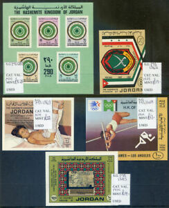 Jordan 1980-87 run of 14 miniature sheets unmounted mint (2020/09/09#11)