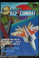 Ace Combat Hishokouryakuhou Namco data art book OOP