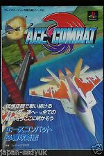 JAPAN Ace Combat Hishokouryakuhou Namco data book OOP