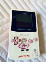 nintendo gameboy color cardcaptor sakura limited edition
