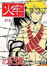 NARUTO YAOI Doujinshi ( Sasuke x Naruto ) Karou no Kioku, 3.5toushin