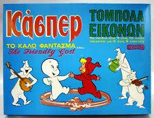 RARE VINTAGE 70'S CASPER GHOST TOMBOLA BY REMOUNDO GREEK BOARD GAME NEW MIB !