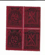 Great Britain Scottish Sunday School stamps 1890 se-tenant block 4 S Andrew