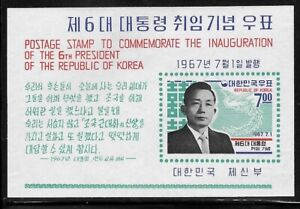 Korea MINT LH #579A Souvenir Sheet