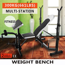 MULTI STATION WEIGHT BENCH PRESS FITNESS LEG CURL HOME GYM 1 HQ