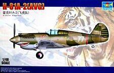 Trumpeter 1:48 Curtiss P-40 Hawk H-81A-2 (AVG) Aircraft Model Kit