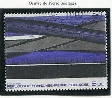 TIMBRE FRANCE OBLITERE N° 2448 TABLEAU PIERRE SOULAGES / Photo non contractuelle