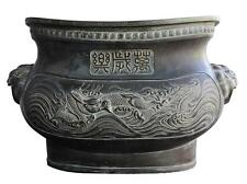 Pot asiatique en bronze aux dragons époque XIXème