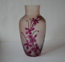 LEGRAS SIGNED CAMEO ART GLASS VASE -OVINGTON NY,FRANCE