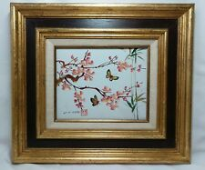 "Framed Painting Cherry Blossom Bamboo Signed 18"" x 16"" Matted Large Gold Frame"