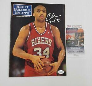Charles Barkley Signed Magazine Beckett April 1993 JSA COA Philadelphia 76ers