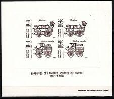 FRANCE GRAVURES DU TIMBRE N° 2525 / 2526 JOURNEE DU TIMBRE VOITURE