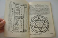 New ListingSefer Raziel Hamalach Kabalah Amulet Judaica רזי�ל המל�ך מהדורה פקסמיליה נדירה