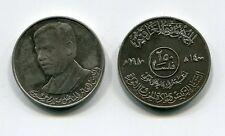 Iraq 1980 Rare Saddam Hussein 250 Fils Coin KM146