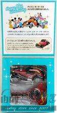 Takara Tomy Tomica Disney Motors Dreamstar 10th Anniversary Key *Free Ship Usa