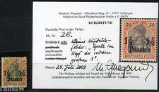 DP Türkei 1 1/2 Pia. Germania 1905 Aufdruckfehler Befund (S7891)