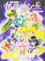 Sailor Moon 20th Anniversary Official Book All about Pretty Guardian Sailor Moon