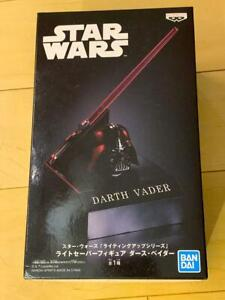 Star Wars Lighting Up Series Light Saver Figure Darth Vader Mask BANPRESTO Japan