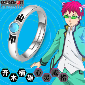 The Disastrous Life of Saiki Kusuo Cosplay Adjustable Ring 925 Silver For Gift