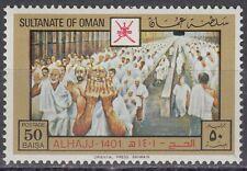 Oman 1981 ** Mi.218 Pilgerfahrt Religion Pilgrimage