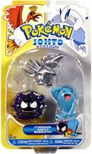 Johto Edition Series 17 Silver Cyndaquil, Gastly & Wobbuffet Figure 3-Pack