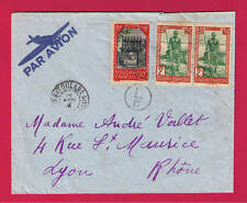 es - Colonies Françaises SOUDAN 1941, Lettre Par Avion