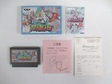 GUNDAM SUPER ROBOT WARS 2nd -- Can be save. Boxed. Famicom, NES. Japan. 10994