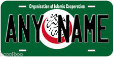 Organisation of Islamic Cooperation Flag Novelty Car License Plate