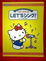 Sanrio Hello Kitty piano sheet music collection book