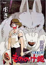 Mononoke-hime 1997 Retro Vintage Movie Poster A0-A1-A2-A3-A4-A5-A6-MAXI 198