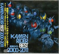 SCI-FI LIVE ACTION-KAMEN RIDER BEST 2000-2011-JAPAN 2 CD I98