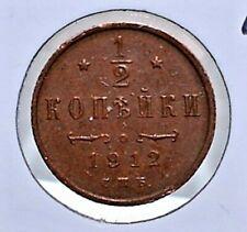 1912 RUSSIA / USSR 1/2 Kopek COIN - XF+ BROWN