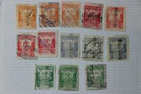 Mexico Revenue Timbre 1897-1898 partial used set up to 50c color variety