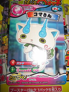 YO-KAÏ WATCH TORITSUKI CARD BATTLE FIRST EDITION CARDASS MINT NORMAL YW01-025